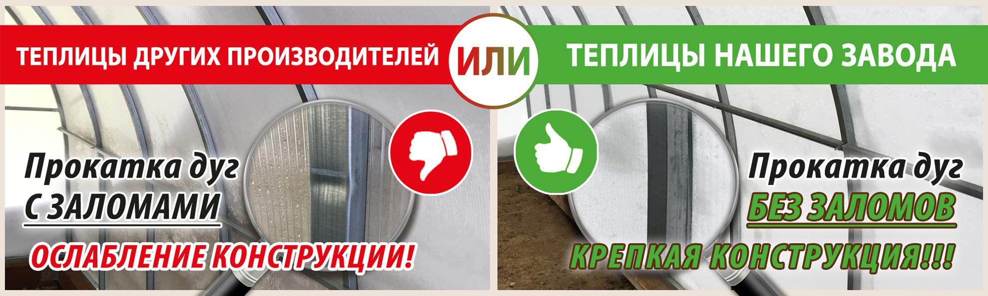 Заломы